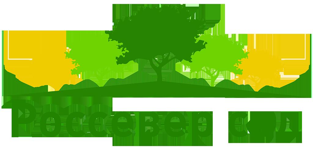Россевер Сад